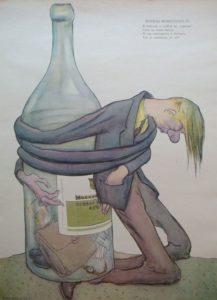 вредные привычки, вред от алкоголя